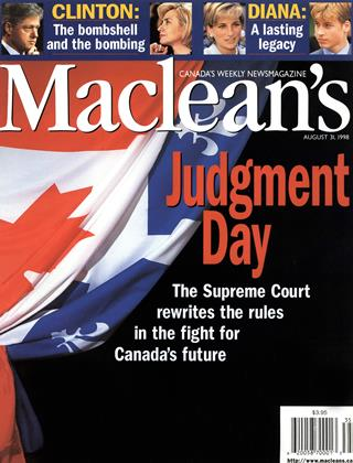 Cover for the August 31 1998 issue