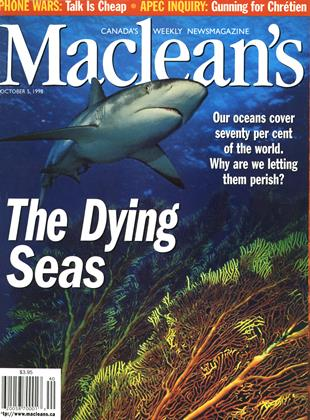 Cover for the October 5 1998 issue
