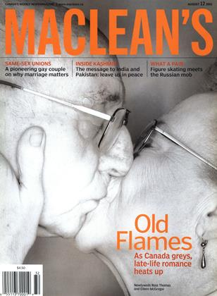 Cover for the August 12 2002 issue