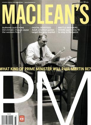 Cover for the August 18 2003 issue