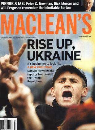 Cover for the December 13 2004 issue