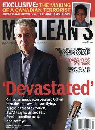 Cover for the August 22 2005 issue