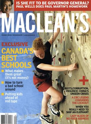 Cover for the August 29 2005 issue