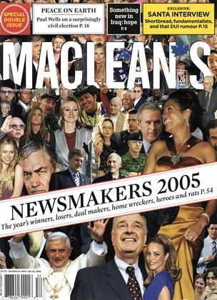 Cover for the December 26 2005 issue