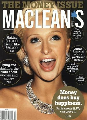 Cover for the February 13 2006 issue