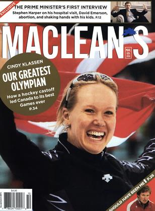 Cover for the March 6 2006 issue