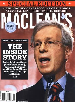 Cover for the December 18 2006 issue