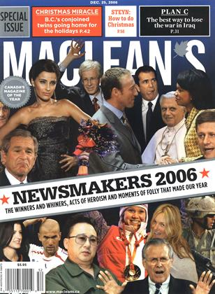 Cover for the December 25 2006 issue