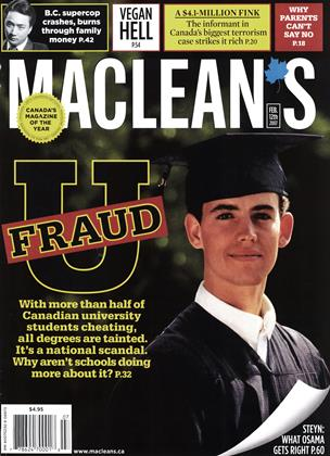 Cover for the February 12 2007 issue