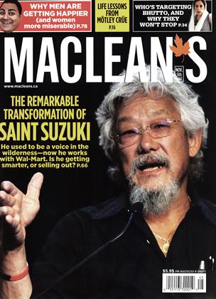 Cover for the November 5 2007 issue