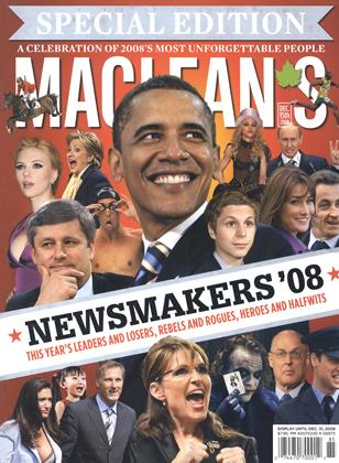 Cover for the December 15 2008 issue