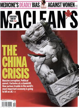 Cover for the May 7 2012 issue