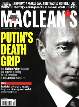 Cover for the July 29 2013 issue