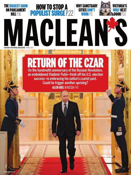 Issue: - APRIL 2017 | Maclean's