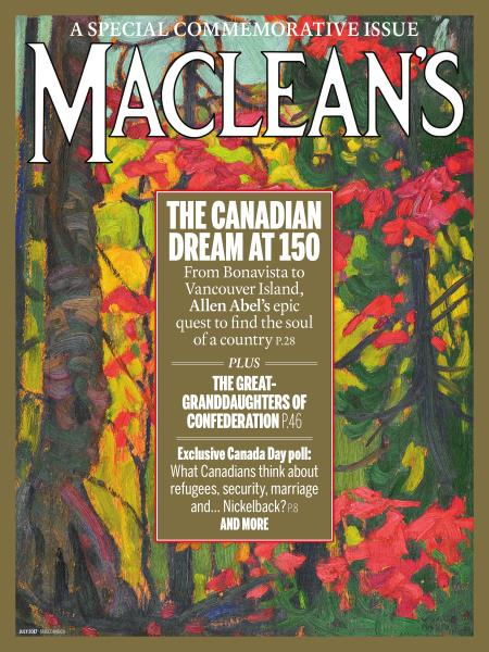 Issue: - JULY 2017 | Maclean's