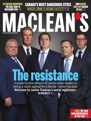 Cover for the December 1 2018 issue