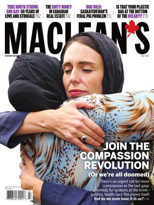 Cover for the July 1 2019 issue