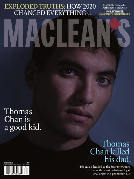 Issue: - DECEMBER 2020 | Maclean's